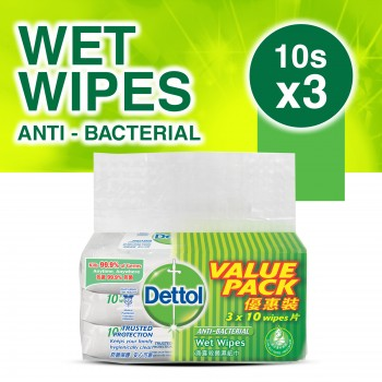 Dettol Anti-Bacterial Wet Wipes 10s x 3 Value Pack