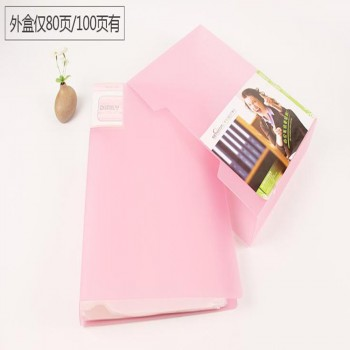 Kobest A4 80 Pocket Clear Book (A3028)
