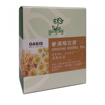 Oasis Wellness Ginseng Herbal Tea 8's