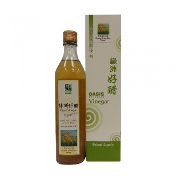Oasis Wellness Organic Brown Rice Vinegar 520ml (No Sugar)